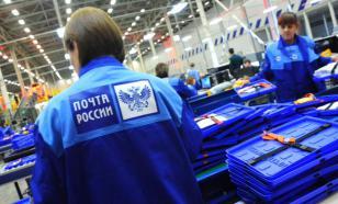 """Сотрудникам """"Почты России"""" могут повысить зарплату"""