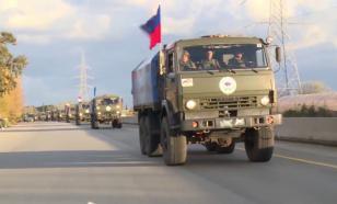 Российские военные погибли при взрыве в Сирии