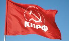 Следом за Хабаровском — Иркутск? КПРФ обещает жесткий ответ