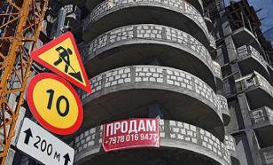 Эксперт: покупатели не хотят брать займы под «воздух на строительной площадке»