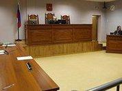 Арбитражные суды - наиболее подготовленная категория судов - юрист