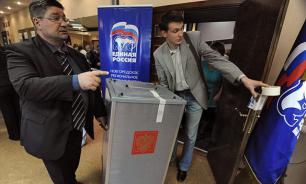 """На предвыборах """"Единой России"""" проголосовал каждый десятый избиратель"""