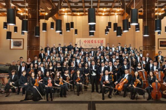 Впервые в Москве: Китайский филармонический оркестр и 12-летняя восходящая звезда
