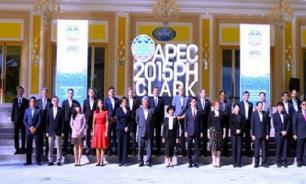"""Вьетнам набирает опыт для """"домашнего"""" саммита АТЭС"""