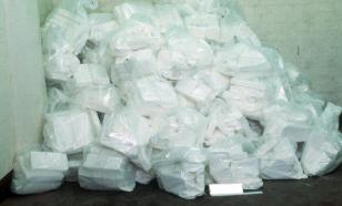 """Кокаин с лого """"Единой России""""  вызвал международный скандал"""