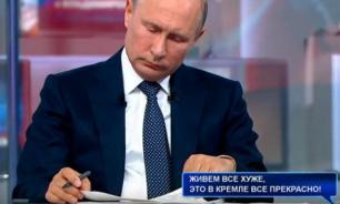 Прямая линия Путина: россияне устали покорно терпеть власть