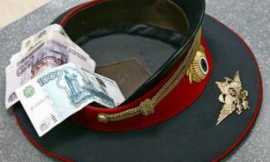Московский полицейский хотел съесть взятку в 10 тыс. рублей