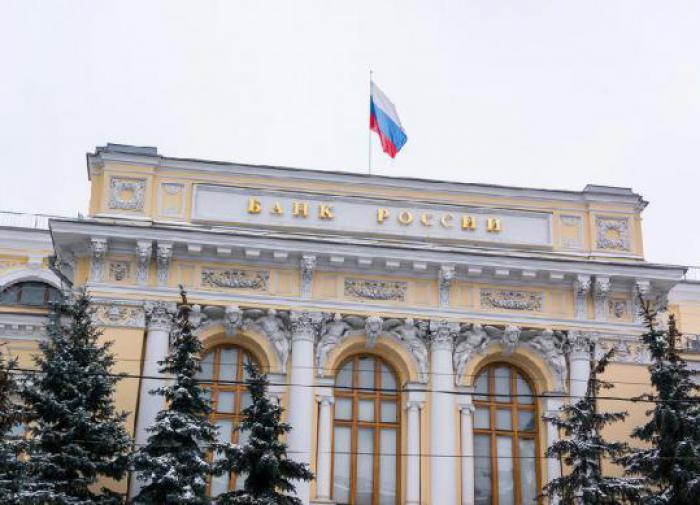 Реальный эффективный курс рубля вырос на 1,8%