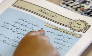 Die Welt: Американский Коран должен обезвредить исламистов