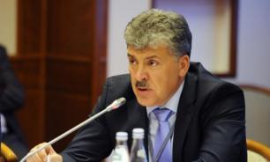 Грудинин может лишиться пары миллиардов рублей