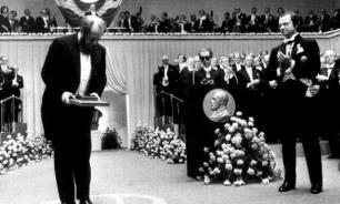 Обнародована информация о Нобелевской премии Солженицына