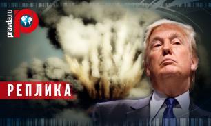 "Пентагон: ""Бриллиантовая идея"" для Трампа"