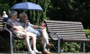 Небольшое будущее: четыре способа гарантировать себе пенсию