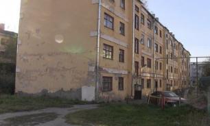 Минстрой отказался от сноса ветхого жилья