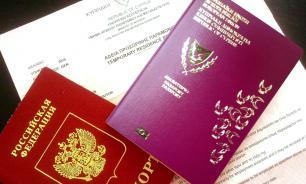 """Власти Кипра отберут у девяти россиян """"золотые паспорта"""""""