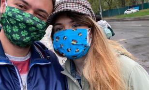 Студентка МГУ, осужденная за терроризм, выходит замуж