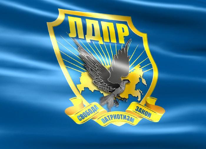 ЛДПР предлагает освободить от уплаты НДФЛ малоимущих