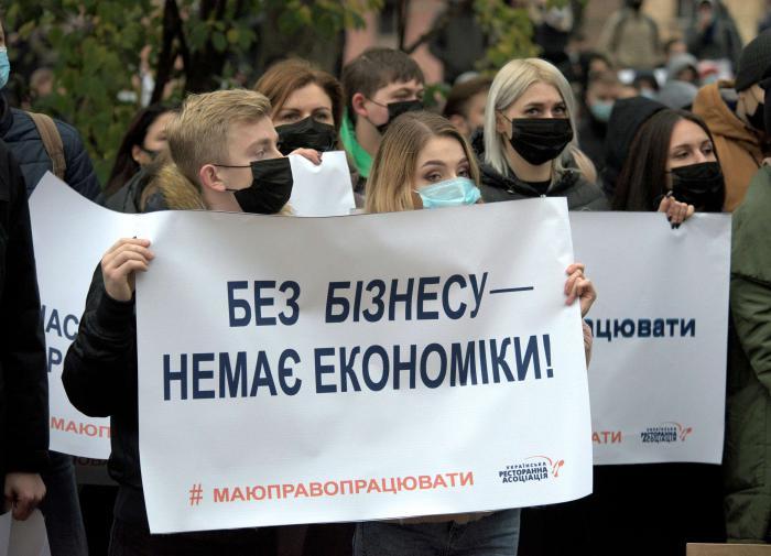 """Постоим в тени: на Украине проблема с """"теневой экономикой"""""""