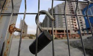 Эксперт: правительство не допустит снижение объемов строительства в Москве