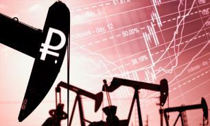 Вытянет ли конференция ОПЕК курс рубля? - Мнение эксперта