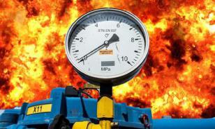 Киев отметил тысячу дней без российского газа