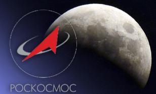 """""""Роскосмос"""" начал подготовку к отправке космонавтов на Луну"""