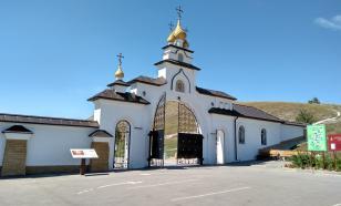 Пещерные храмы в Костомарово