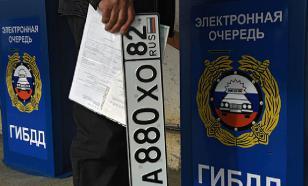 Москве не хватает привычных номеров