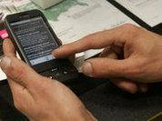 """Новости рекламного рынка: """"мобильная"""" реклама выросла за счет смартфонов"""