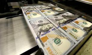 ФРС США оставила без изменений учетную ставку