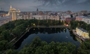 Самая дорогая квартира в Москве стоит $24 млн