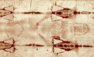 При тестировании Туринской плащаницы были допущены ошибки