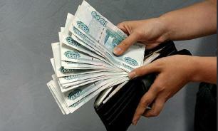 Госдума одобрила налог на проценты по вкладам