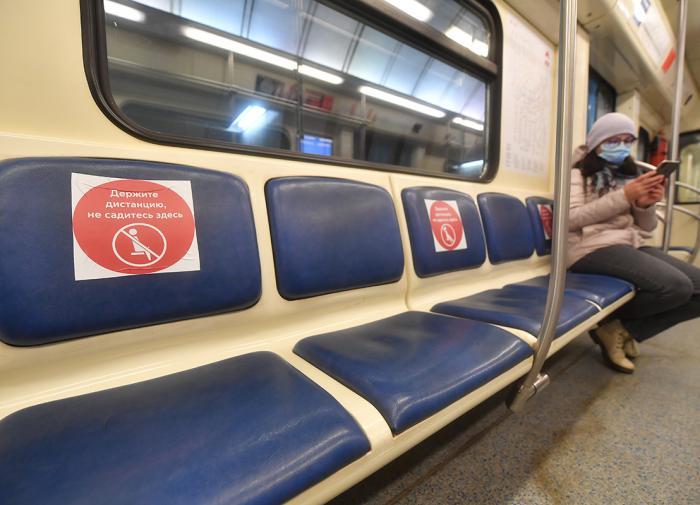 Как соблюдают масочный режим в общественном транспорте Москвы