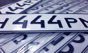Питерских автолюбителей оставили без номеров и за это штрафовали
