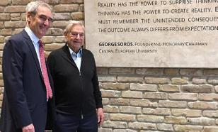 Фонд Сороса свернул деятельность в Венгрии
