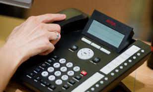 Опубликован способ получить спецпропуск в Москве без телефона