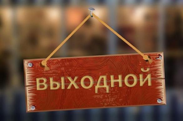 В длинные майские выходные россияне предпочитают подрабатывать