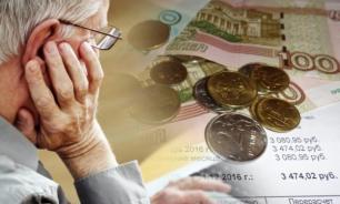 Коллекторы вернут долги граждан за услуги ЖКХ