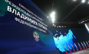 Опрос НАФИ: только 17% россиян верят в успешную реализацию нацпроектов