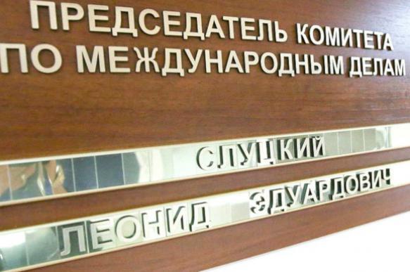 В ГД рассказали о способах противодействия вмешательству в дела России