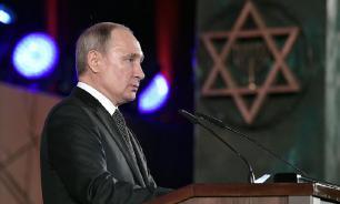 Путин предложил созвать саммит стран-основателей ООН