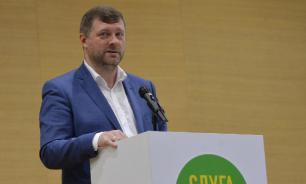 """Глава фракции партии """"Слуга народа"""" недоволен кабмином Украины"""