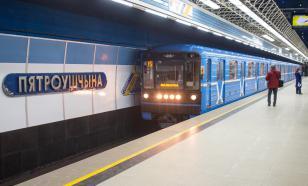 Работники минского метро устроили мирную акцию протеста