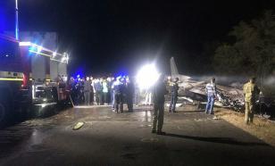 На Украине начали расшифровку чёрных ящиков разбившегося Ан-26