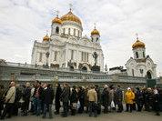 Москва поклонилась святому Кресту