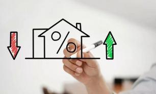 Крупнейшие банки повысили ставки по ипотеке