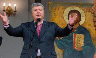 Порошенко выгоняет РПЦ с Украины