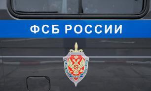 ФСБ задержала участников преступной группы во Владимирской области
