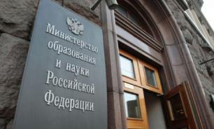 Стало известно, в каких вузах России пройдут сокращения